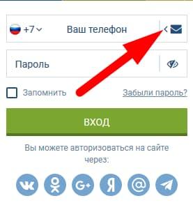 регистрация по номеру телефона в 1xbet