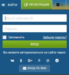 1xbet-registraciya.ru