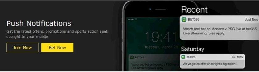 Мобильное приложение bet365